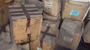 北京海淀区附近专业回收染料