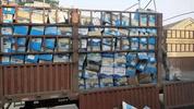廊坊市周边常年回收化工废料