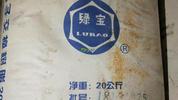 廊坊市文安县周边常年回收树脂
