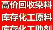 内江市威远县本地常年大量回收化工废料