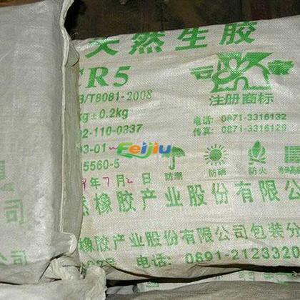 鑫铭化工原料回收有限公司