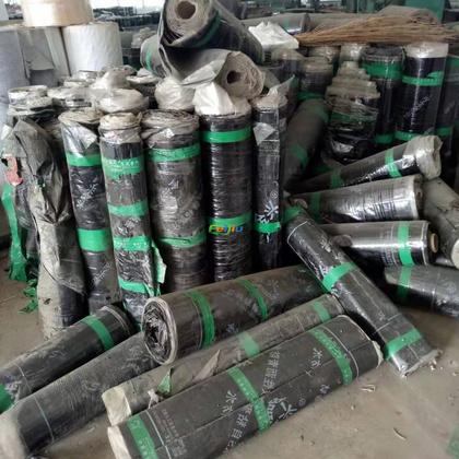 河南省郑州市辉鸿防水材料回收