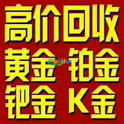 湖南众兴环保科技有限公司